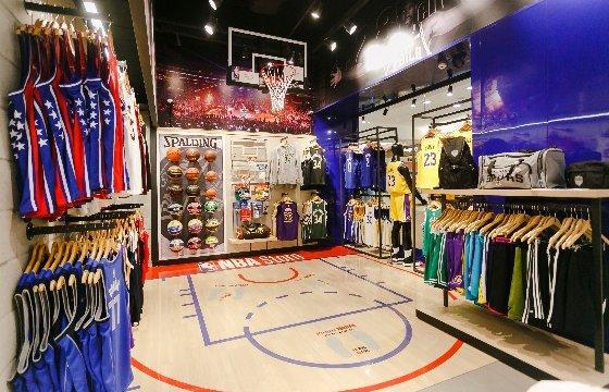 NBA Store Niterói