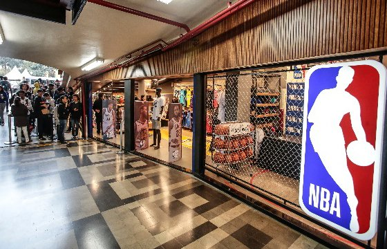 NBA Store Galeria