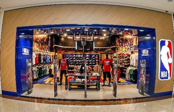 NBA Store Ribeirão