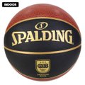 Bola de Baquete Spalding TF Oficial CBB Elite In/Outdoor