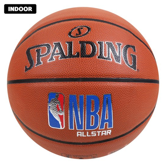 Bola de Basquete NBA Spalding Profissional AllStar Oficial - Laranja
