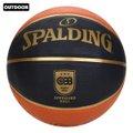 Bola de Basquete Spalding - TF-50 CBB